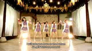 The Power   dance ver.   ℃-ute