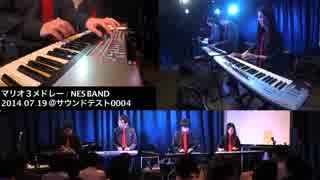 マリオ3をファミコン実機で合奏してみた in 札幌【NES BAND 12th】