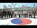 【検証】韓国軍は、本当に日の丸を塗り替えたのかinフィリピン(4)