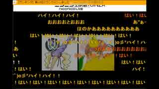 【7/17ニコ生】ガチでラブライブカラオケVol.2(ゆうすけ+ゆずもち) thumbnail