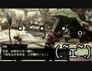 【MH4実況2】2.5狩り行こか★溶岩島にて(後半戦)