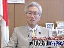 【西田昌司】歴史観と外交の基本原則[桜H26/7/25]