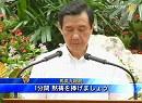 【新唐人】台湾 旅客機墜落で芸能人も哀悼の意を表す