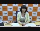 今村彩夏 STAY GOLD#01(2014/7/9)