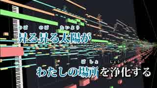 【ニコカラ】聲(Off Vocal)【天野月子】