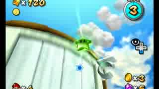 スーパー マリオ ギャラクシー 2 グリーン スター