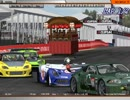 (rFactor) 山車 対 GTカー