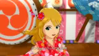 日刊星井美希★ソロ 『Honey Heartbeat』 フルブルーム浴衣ドレス