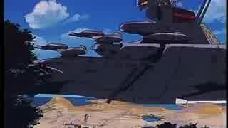 ふしぎの海のナディア N-ノーチラス号 1