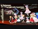 東方キャラと戯れる3Dゲーム製作 第18次中間報告 【1周年!】
