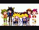 【遊戯王MMD】ドットな歴代主人公たちでサディスティック・ラブ