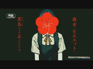 バレリーコ/ GUMI/ MV