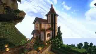 【minecraft】アンプリファイドに建物建て