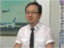防人の道 今日の自衛隊 - 平成26年7月29日号
