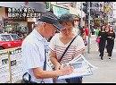 【新唐人】香港市民 署名で臓器狩り停止を支持