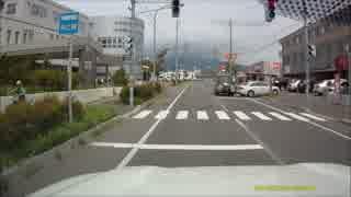 北海道、函館でアウディがバックで車道に