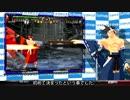 【ゆっくり実況】GGXXNET An(俺)vs 王者eddy【パソリロ】