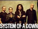 【バンブラDX】B.Y.O.B (System Of A Down)【演奏不可能】