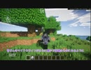 【Minecraft】テクスチャ編集講座 ver1.7.