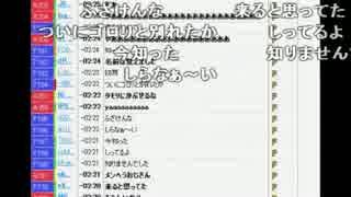 うんこちゃん『さみしい』 1/2