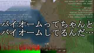 【Minecraft】緩やかに幻想建築Vol.1_田舎