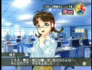 アイドルマスタープレイ動画 秋月律子 第42週/営業_ランクアップA