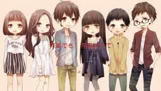【なつうた】 01 ハジメテノオト 【合唱】 thumbnail