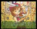 【チートバグ実験】子育てクイズ もっとママィエンジェル 02