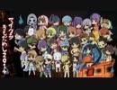 【#01】マインクラフト Kimodameshi Project 2014【運営視点】
