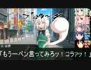 【東方卓遊戯】さとりとサタスペ卓上日話4-3【サタスペ】