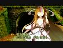 ギャラ子NEO(BLUE)に天城越えを歌ってもらった