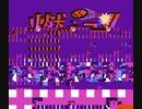 【バグプレイ】燃えろ!!プロ野球02【試合中心】