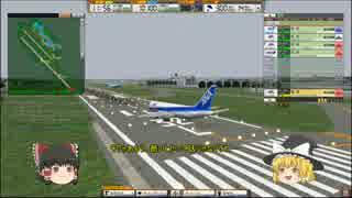 【ゆっくり実況】 ゆっくりが航空管制官になるようです Part15(前編)