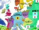 【結月ゆかり】歴史で紹介する 孫子の兵法 【part2】