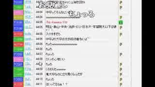 うんこちゃん 『一人がさみしい(;_;)』 2/7
