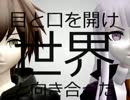 【MMD】ワライ・オトコ【ダンガンロンパ】
