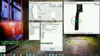 【MMD物理演算講座】曲面自動設定プラグイン:基本的な使い方