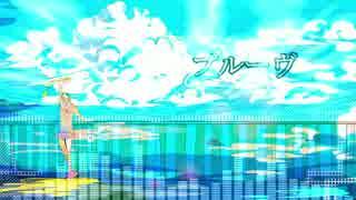【GUMI】プルーヴ【オリジナル曲】