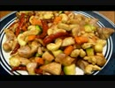 アメリカの食卓 343 Kung Pao chicken 宮保鶏丁を食す!【鶏週⑥】