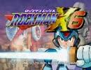 【TAS】ロックマンX6 シャドーアーマー使用 Part1