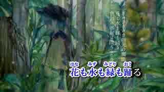 [ニコカラ] 温室魔法 [On vocal]