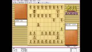 気になる棋士の棋譜を見よう!その44(