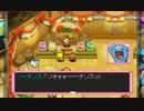 ポケモンになれるダンジョンRPG【空】があるらしい 実況プレイ Part8