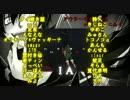 【リレー合唱】アウターサイエンス【26人+α】