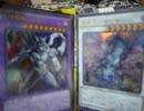 【遊戯王】大☆喝☆采デュエルPart.591【M・HERO】vs【竜星】