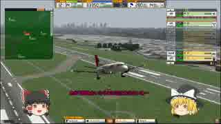【ゆっくり実況】 ゆっくりが航空管制官になるようです Part15(後編)