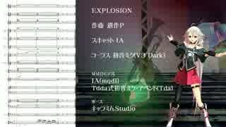 【IA】 EXPLOSION 【オリジナル】 by 遺作P