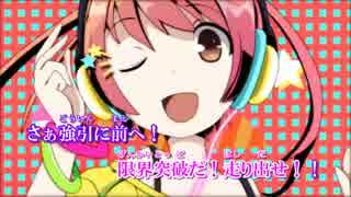【ニコカラ】はぴねすシンドローム【On Vo