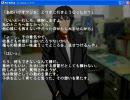 悪の教科書 プレイ動画 第3講~その3~