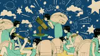 【GUMI】惑星日誌【オリジナルMV】
